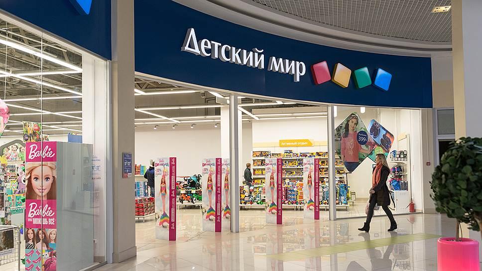 """Почти четверть акций """"Детского мира"""" выставили на биржу"""