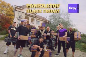 """Панкратов-Черный стал хип-хопером в рекламе маркетплейса """"Беру!"""""""