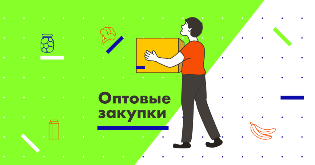 Продуктовый B2В-маркетплейс Сбербанка вышел в Новосибирск