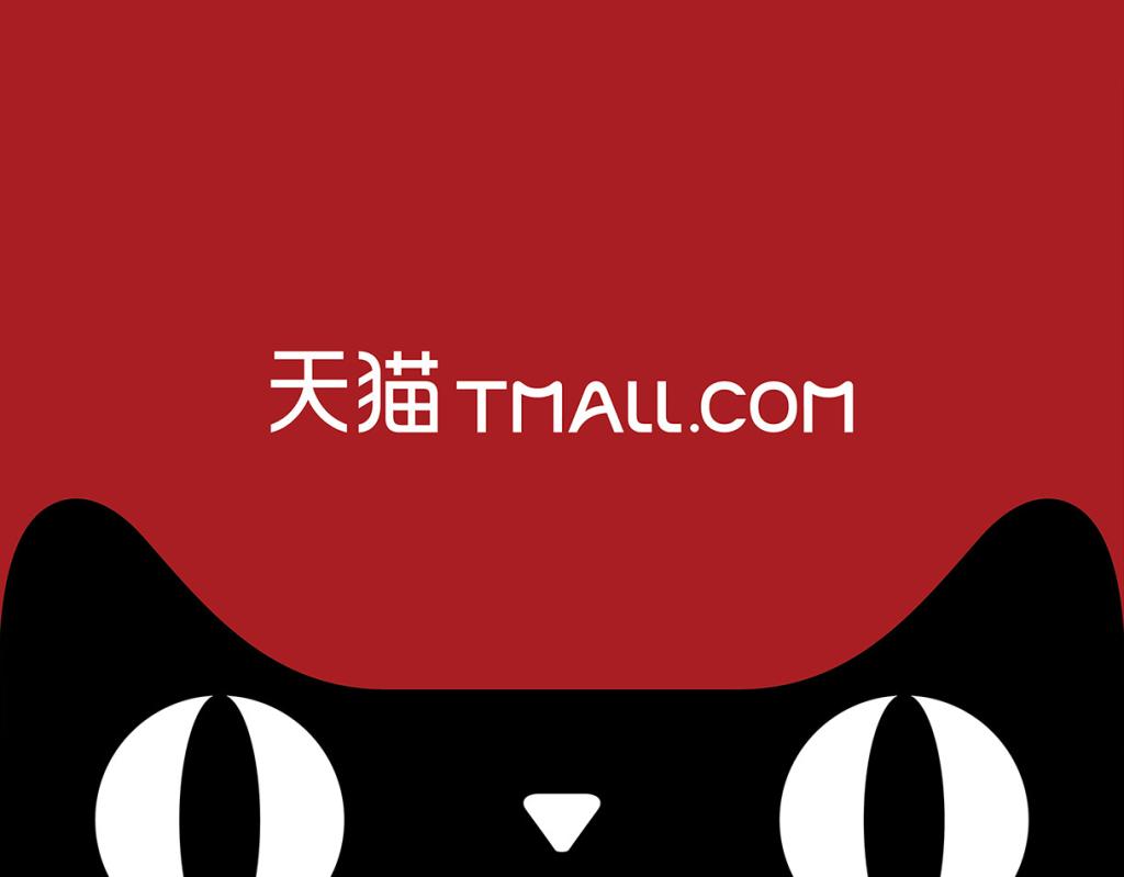 На Tmall открылись магазины мировых брендов БТиЭ
