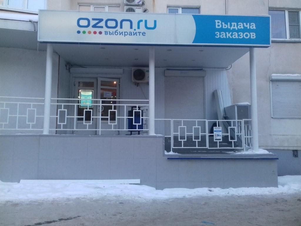 Ozon заплатит малому бизнесу за выдачу заказов