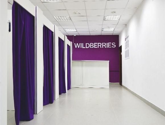 Wildberries за год открыл 3400 новых ПВЗ