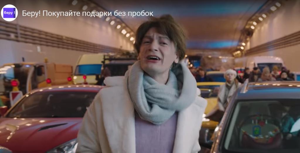 """Александр Гудков стал мамой двоих детей в новой рекламе """"Беру"""""""