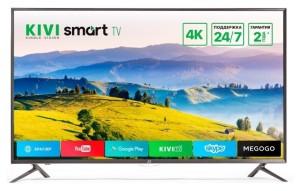 Бренд смарт-телевизоров KIVI откроет магазин на Tmall