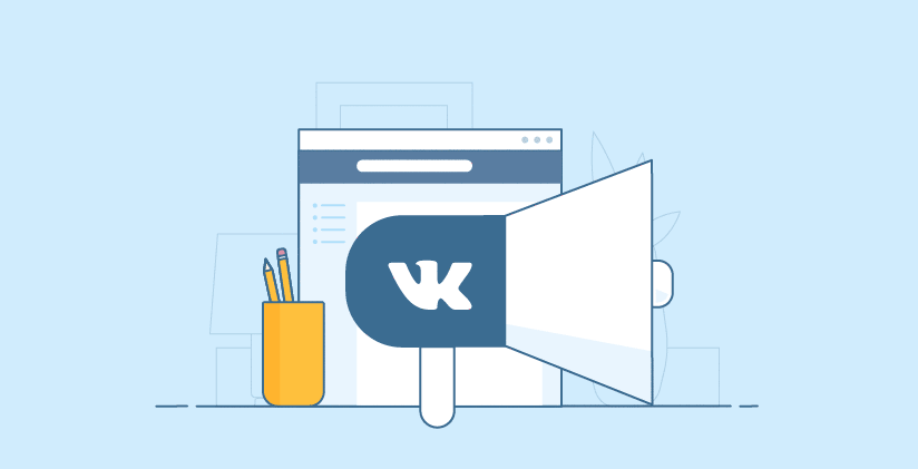 Новый формат лидогенерации в ВКонтакте — первые впечатления от теста