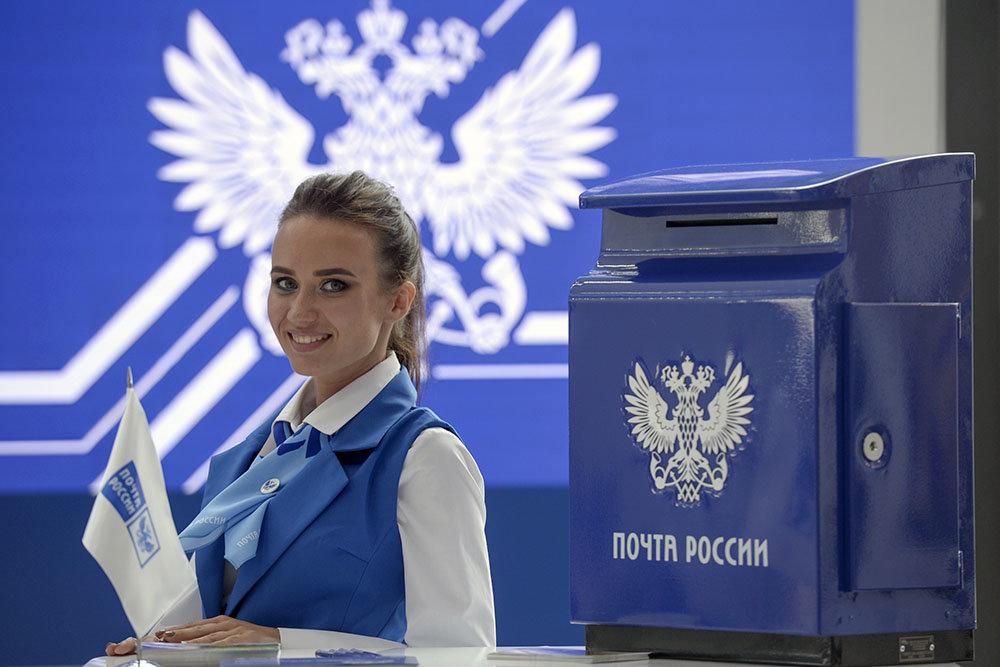 """""""Почту России"""" могут приватизировать в ближайшие три года"""