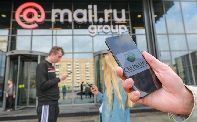 Mail.ru Group и Сбербанк закрыли сделку по созданию СП: подробности