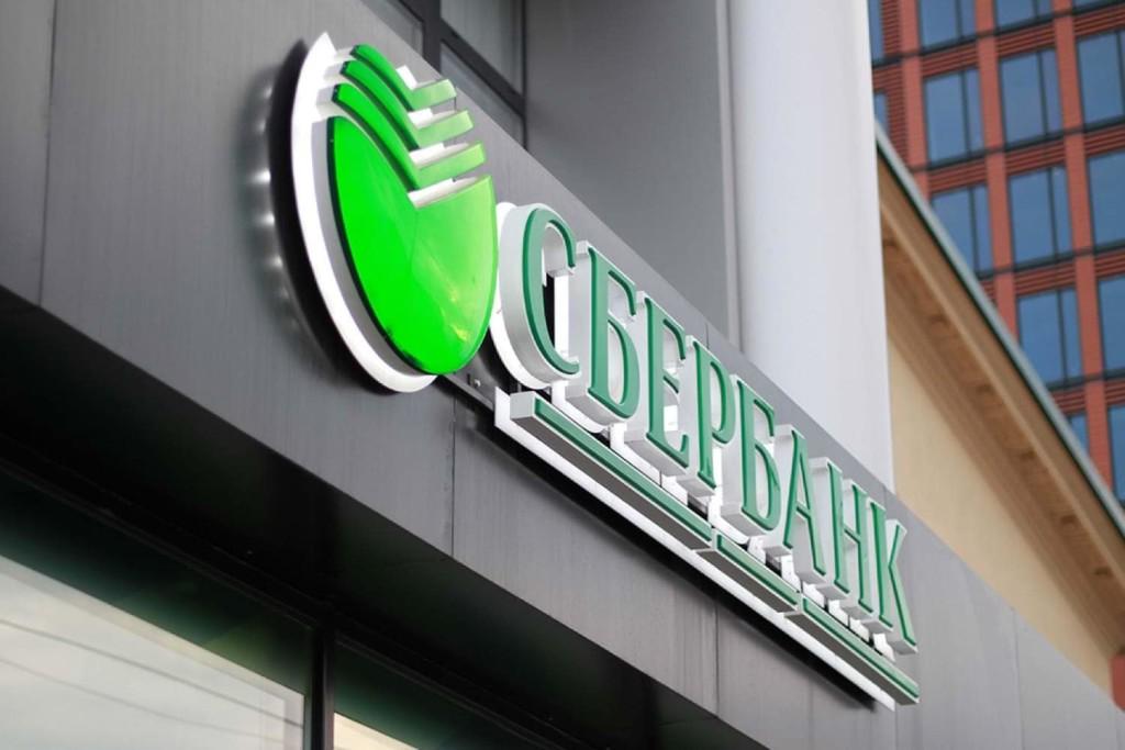Сбербанк сможет частично подключить СБП только к марту