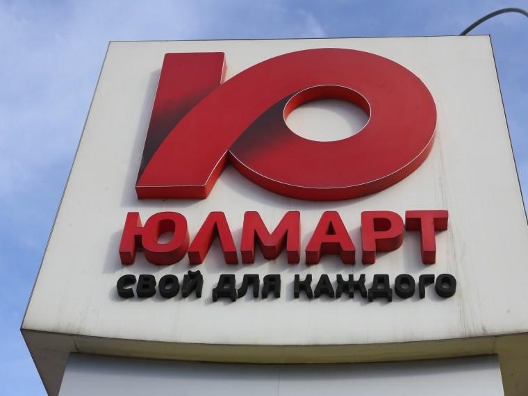 """Сбербанк не пускает Костыгина в реестр кредиторов """"Юлмарта"""""""