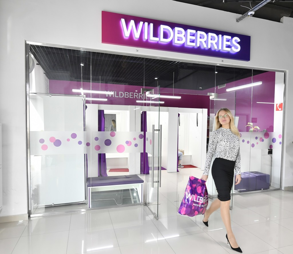 Wildberries открыл Центр экспертизы в деревне в Курской области