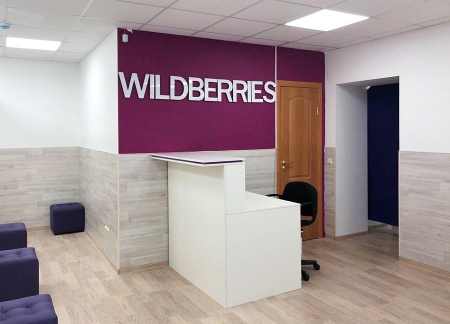 Wildberries стал самым популярным интернет-магазином одежды в мире