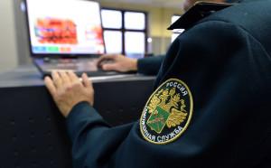 Десятки россиян переплатили таможенную пошлину за покупки в зарубежных интернет-магазинах