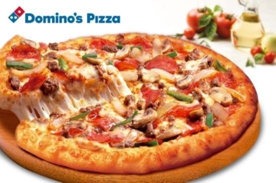 Domino's Pizza замедляется