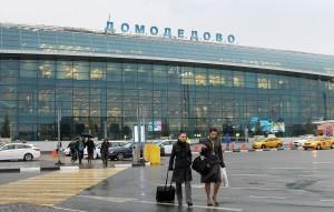 Аэропорты открывают интернет-магазины дьюти-фри