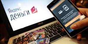 Яндекс.Деньги пришли в систему быстрых платежей
