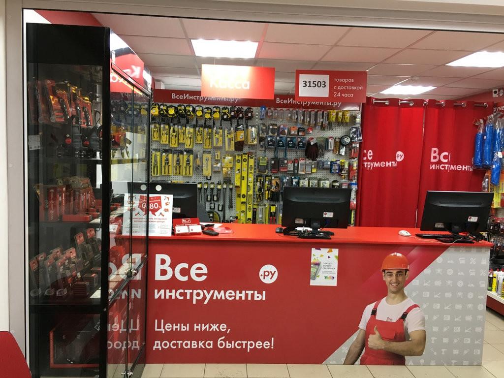 """""""ВсеИнструменты.ру"""" выпустили облигации на 500 млн рублей"""