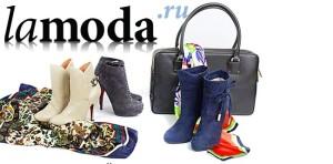 Lamoda открыла виртуальную примерочную обуви в приложении для Android