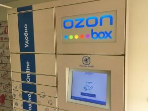 Ozon установит постаматы в метро
