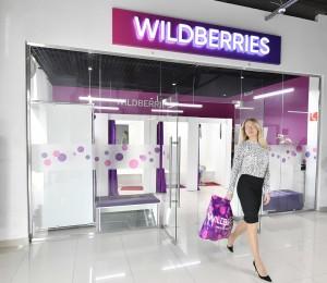 Wildberries нарастил за год продажи на 88%