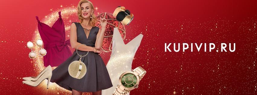 KupiVip становится полноценным маркетплейсом