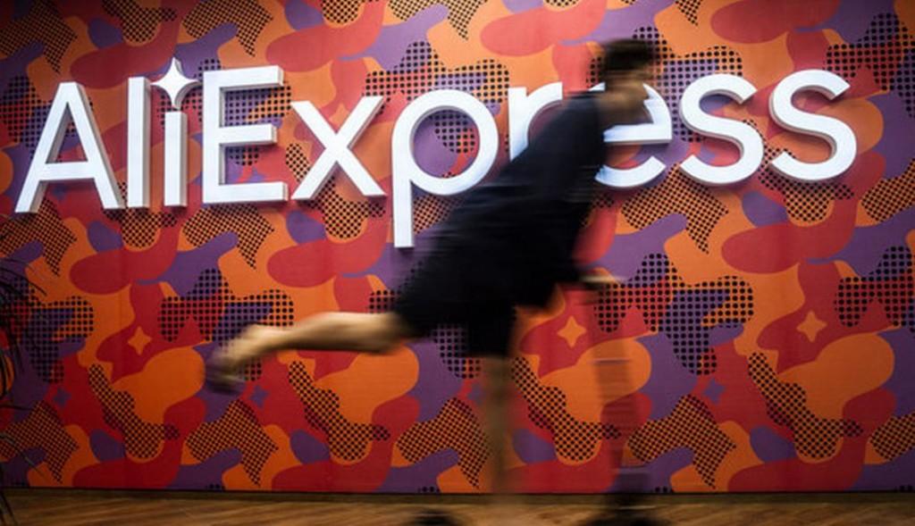 "AliExpress Russia усилила команду специалистами из Яндекс.Маркета и ""Газпрома"""