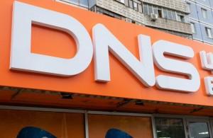 DNS запустил сеть продуктовых магазинов во Владивостоке