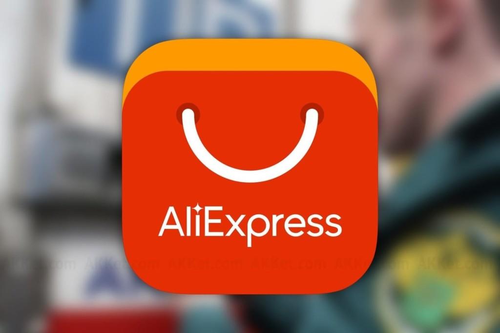 Старейший косметический производитель России открыл магазин на AliExpress