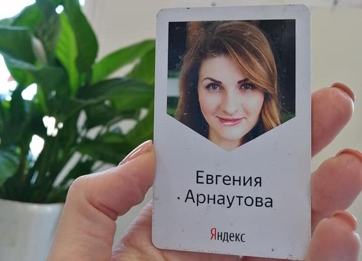 """Пресс-секретарь Яндекс.Денег перешла на работу в """"AliExpress Россия"""""""