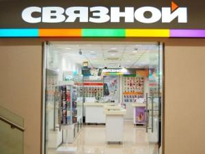 """""""Связной"""" рассказал, что закупали россияне в """"Киберпонедельник"""""""