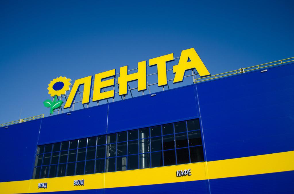 """В убытках """"Ленты"""" обвиняют онлайн-торговлю"""