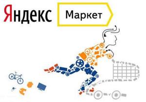 """""""Яндекс.Маркет"""" запустил собственную аналитику продаж"""