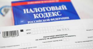 Налоговая наказала Ozon за «грешки» Sapato