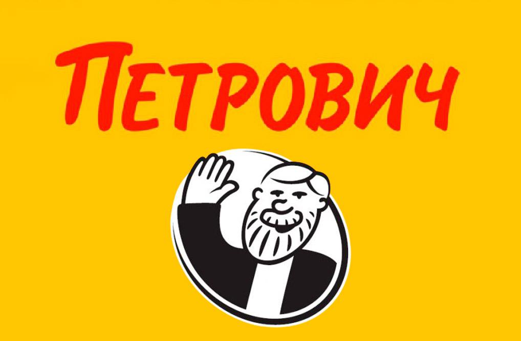 """""""Петрович"""" растет за счет онлайна"""