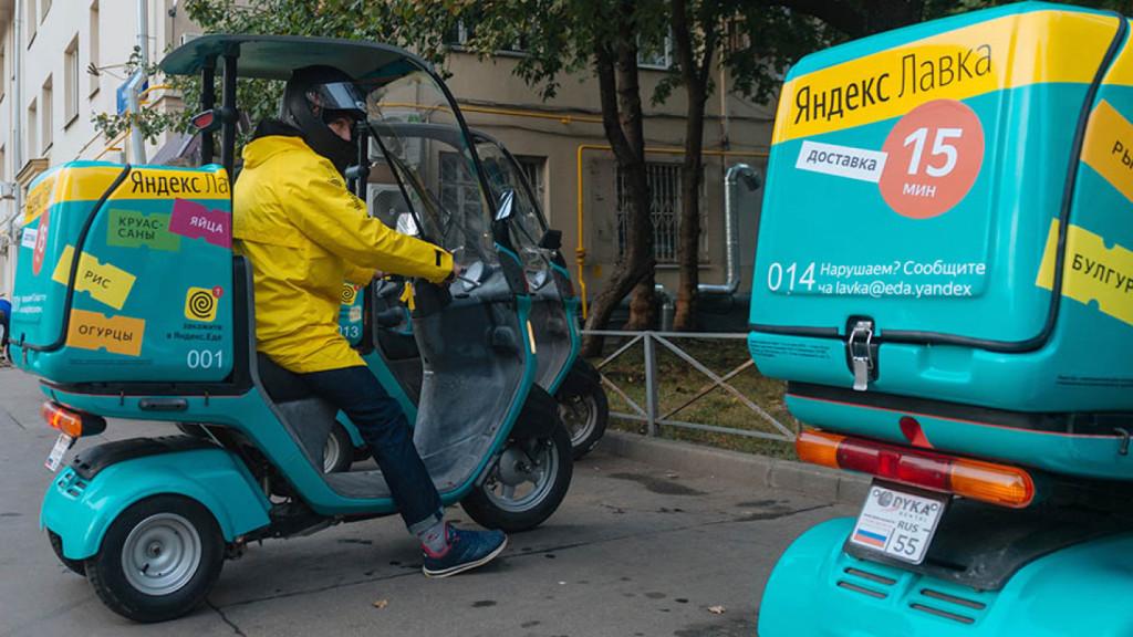 """""""Яндекс.Лавку"""" оценили в $303 млн"""