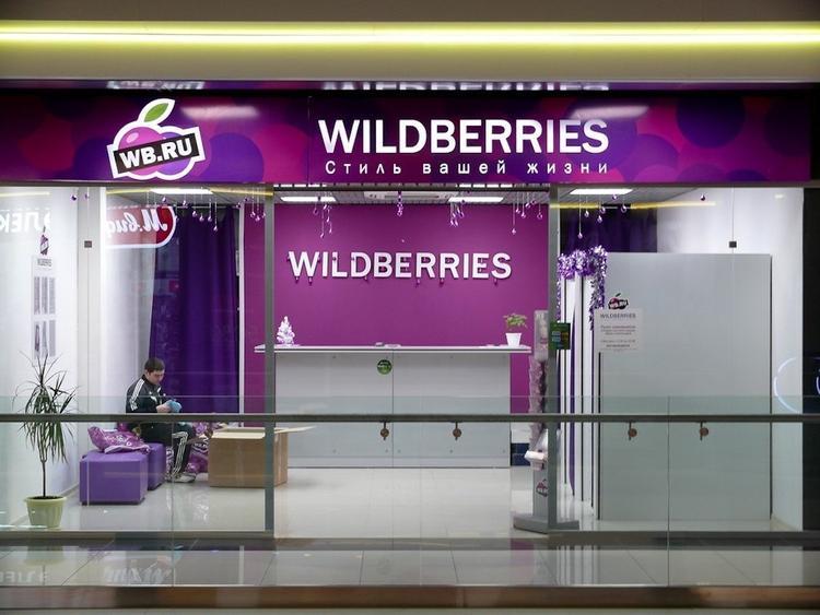 Wildberries пытается выйти в Германию и Францию