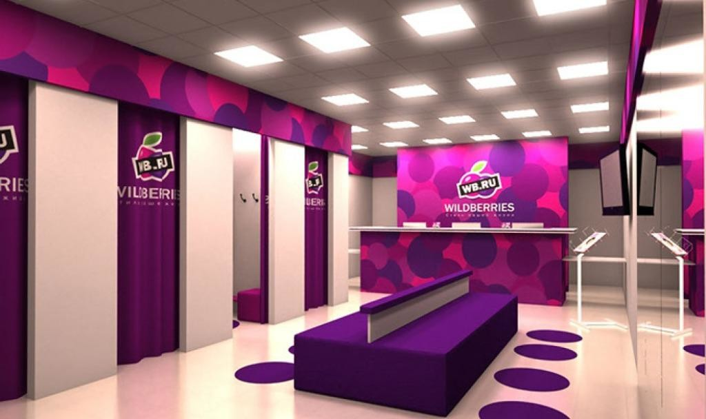 Wildberries открыл Центр экспертизы электронной коммерции в Уфе