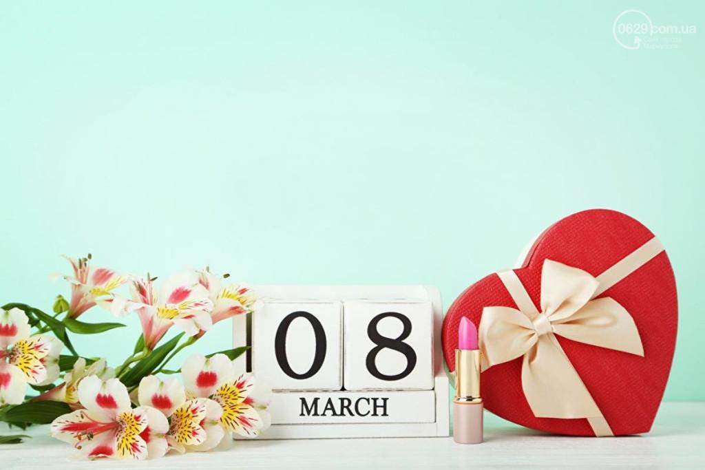 Чего хотят женщины: ожидания от подарков к 8 Марта и реальность