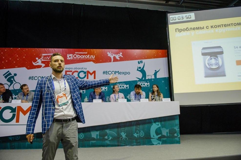 """Разрабатываете """"технологии будущего"""" для ecommerce? Представьте их на ECOM.Future'20!"""