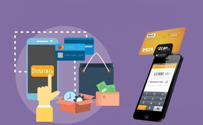 Центробанк ограничил комиссию за эквайринг для онлайн-покупок до 1%