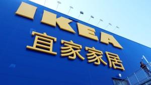 IKEA открыла магазин на Tmall