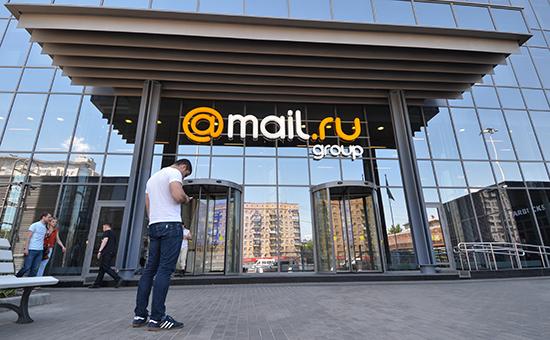 Из Mail.ru Group ушла вице-президент про развитию e-commerce