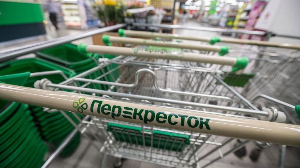 Perekrestok.ru: ажиотажный спрос пошел на спад