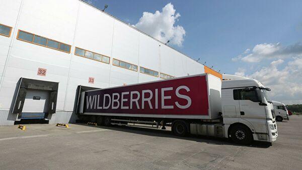 Wildberries отказывается от неликвида