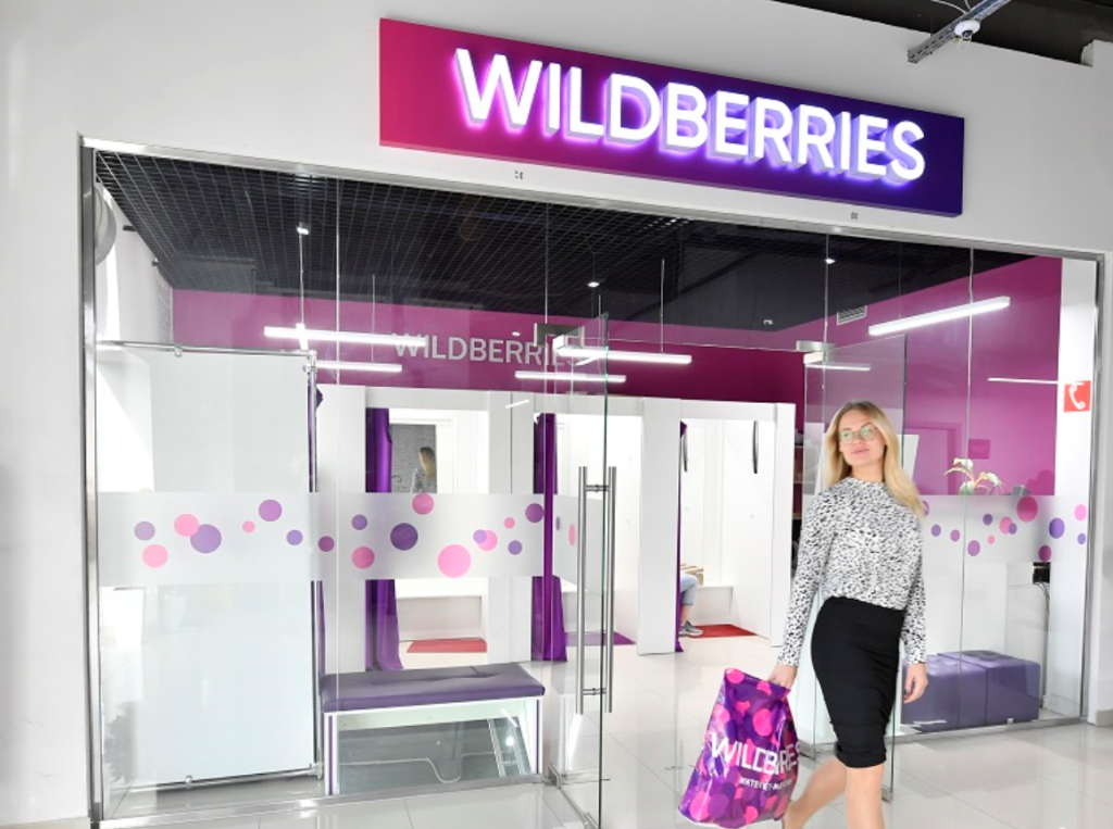 Wildberries нанял 3000 сотрудников за две недели