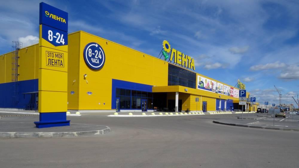 """Лента"" открыла два онлайн-магазина в партнерстве с iGooods и СберМаркетом"