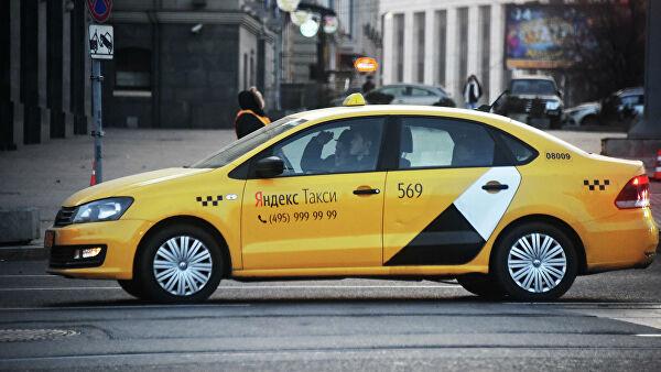 """Яндекс.Такси начал развозить заказы для """"Эльдорадо"""""""