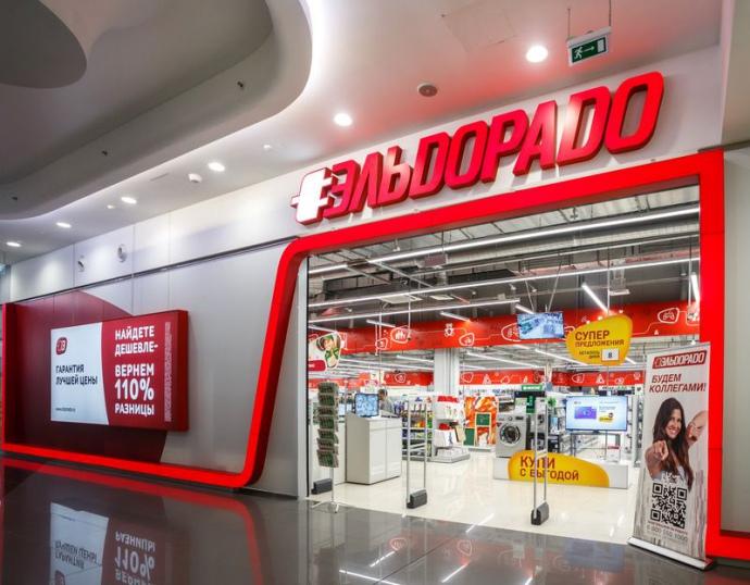 """Эльдорадо"" начала продавать технику через видеозвонки"