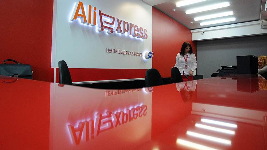 AliExpress предоставит российским продавцам своих курьеров и склады