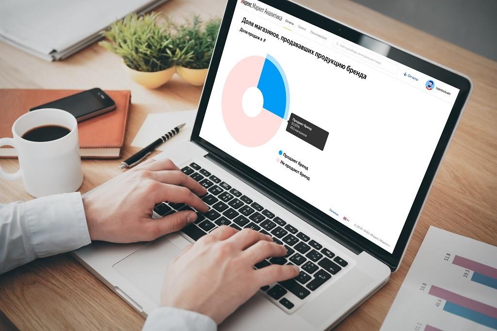 Яндекс откроет небольшим интернет-магазинам доступ к Аналитике