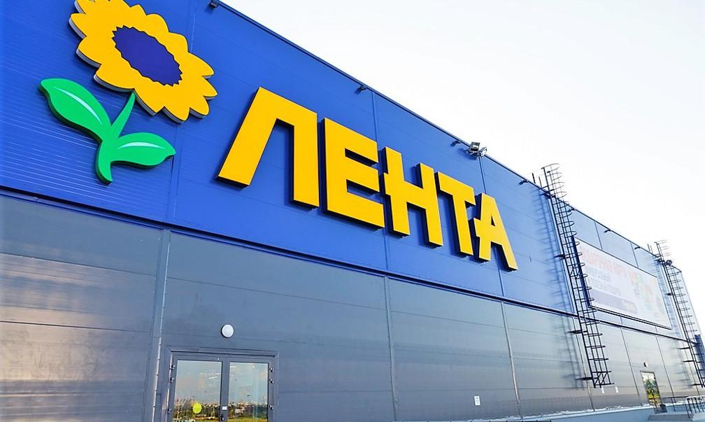 """""""Лента"""" расширила зону экспресс-доставки еды до 11 районов Москвы"""